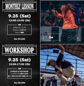 workshop!! 9/25